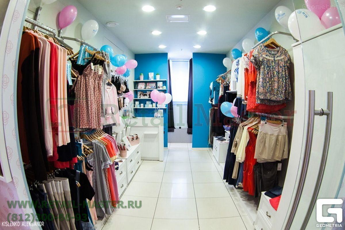 Магазин Одежды Мурманск
