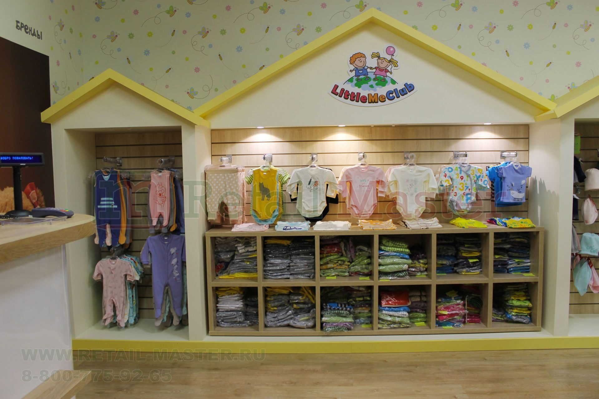 874de8b81726 Торговое оборудование для магазина детской одежды