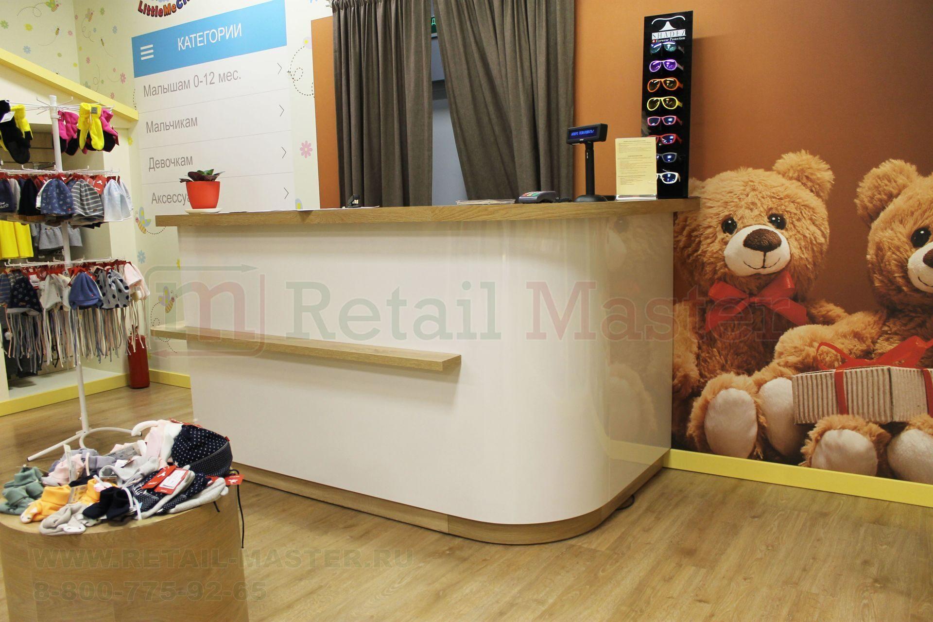 126529c0d07 Торговое оборудование для магазина детской одежды